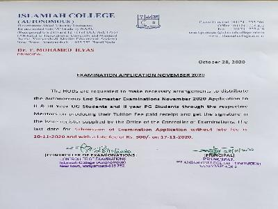 Examination Application November 2020